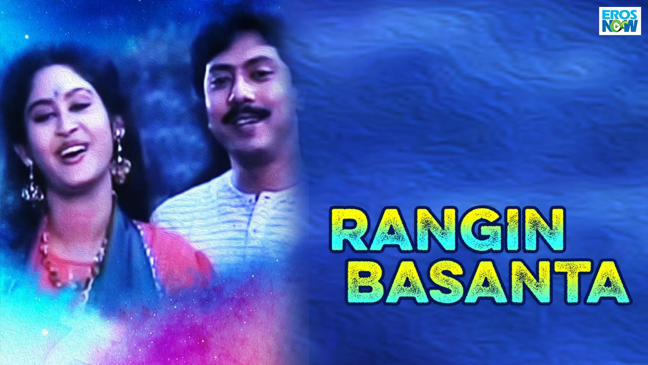 Rangin Basanta