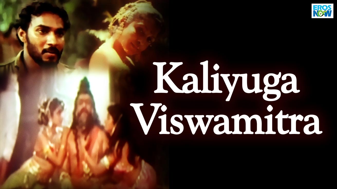 Kaliyuga Viswamitra