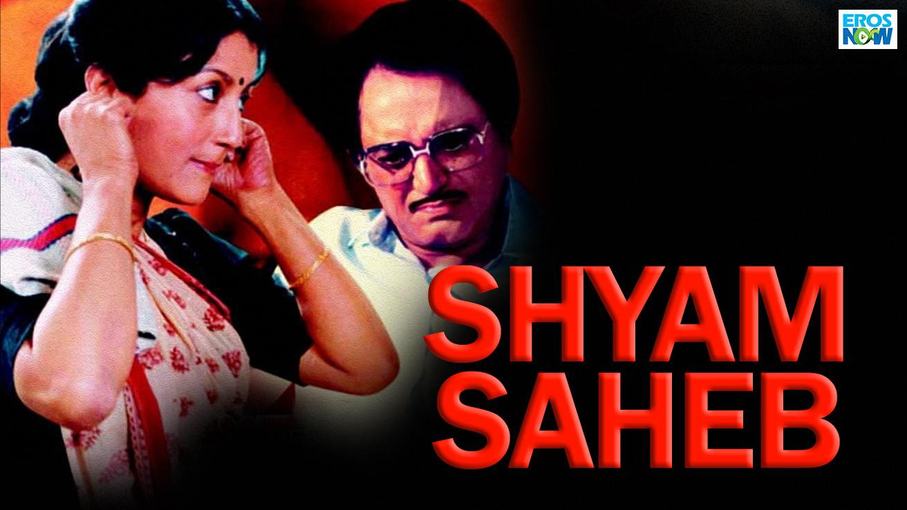Shyam Saheb