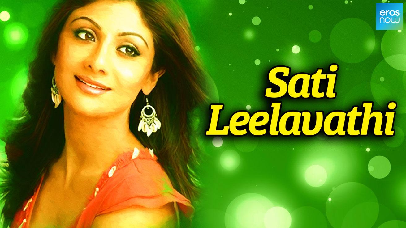 Sati Leelavathi