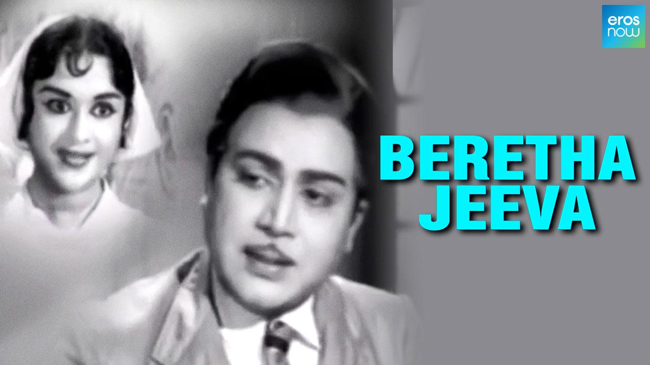 Beretha Jeeva