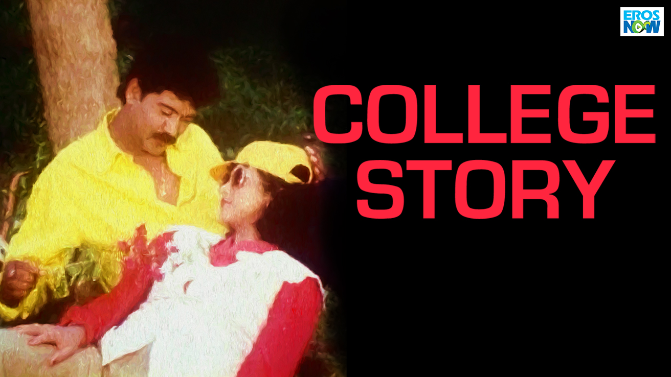 College Story
