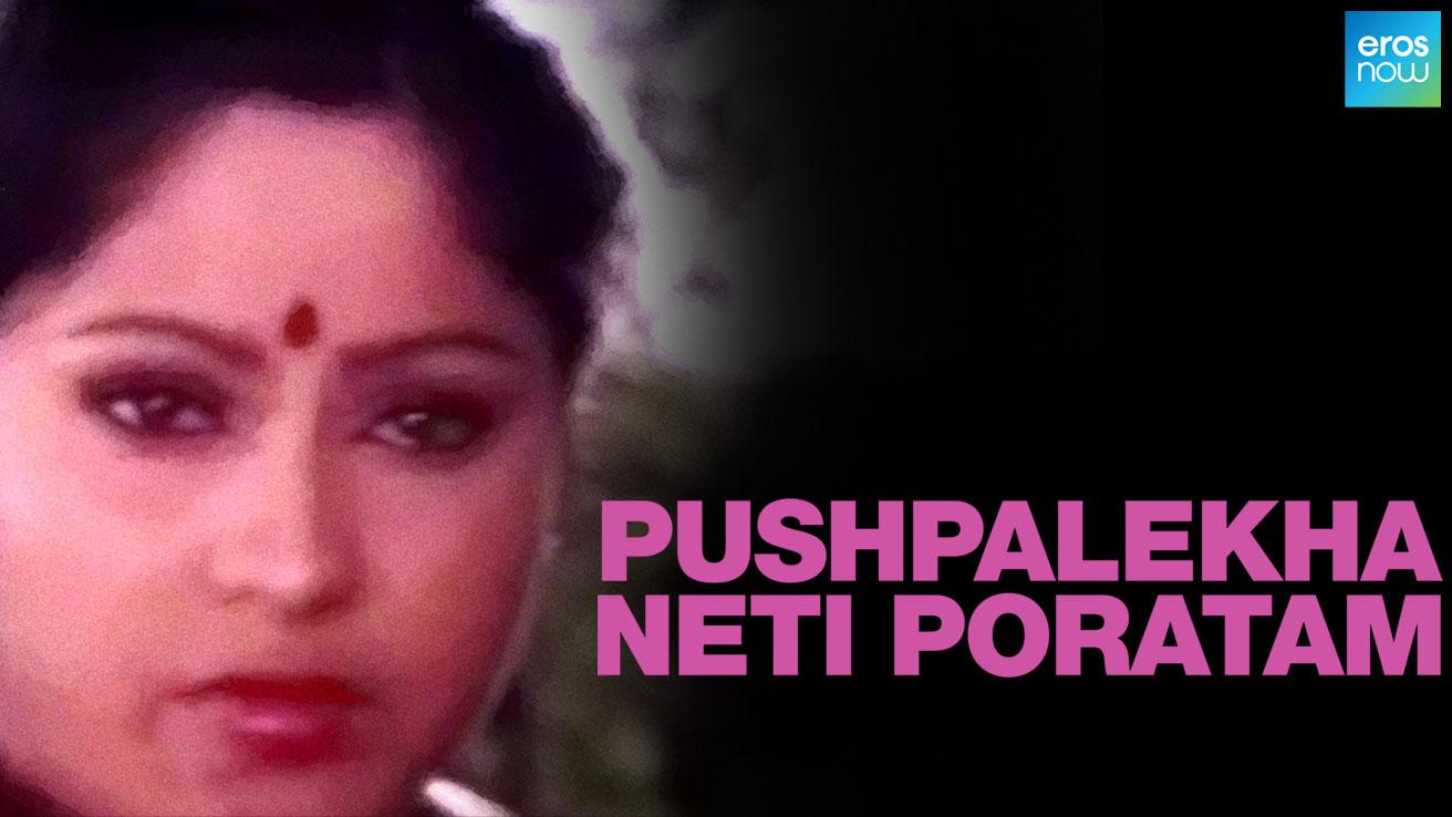 Pushpalekha Neti Poratam