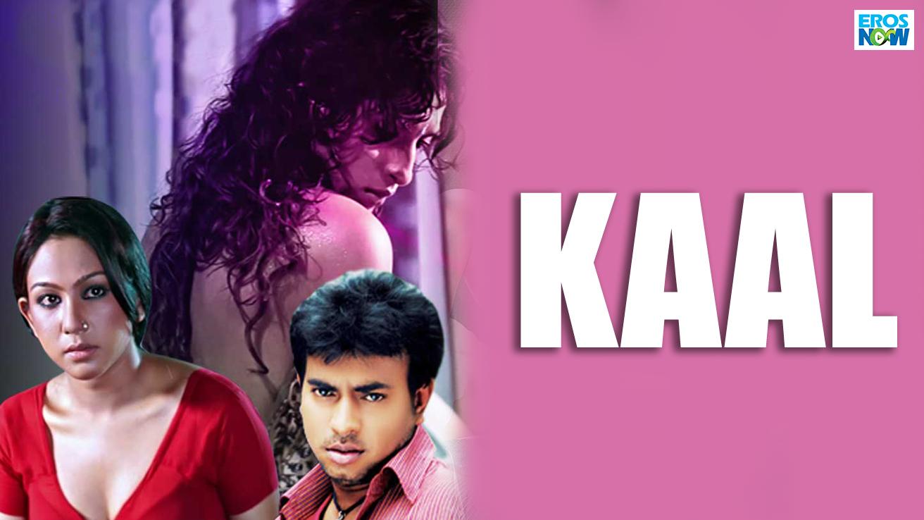 Kaal - Bengali