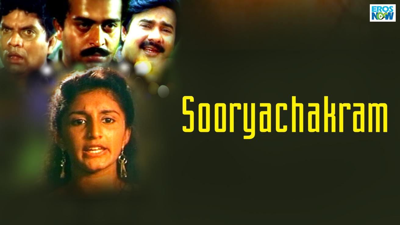 Sooryachakram