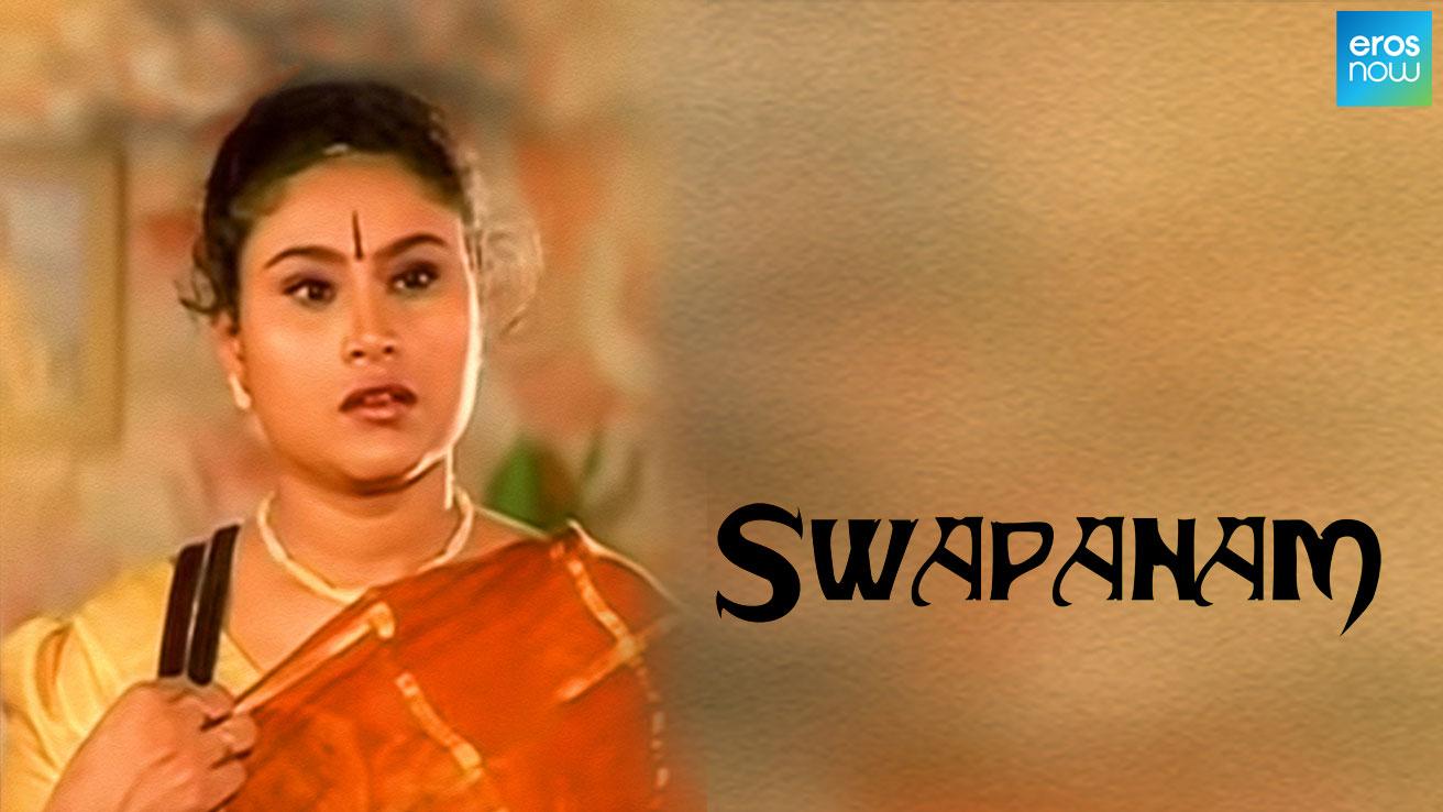 Swapanam