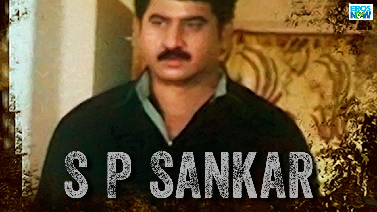 S P Sankar