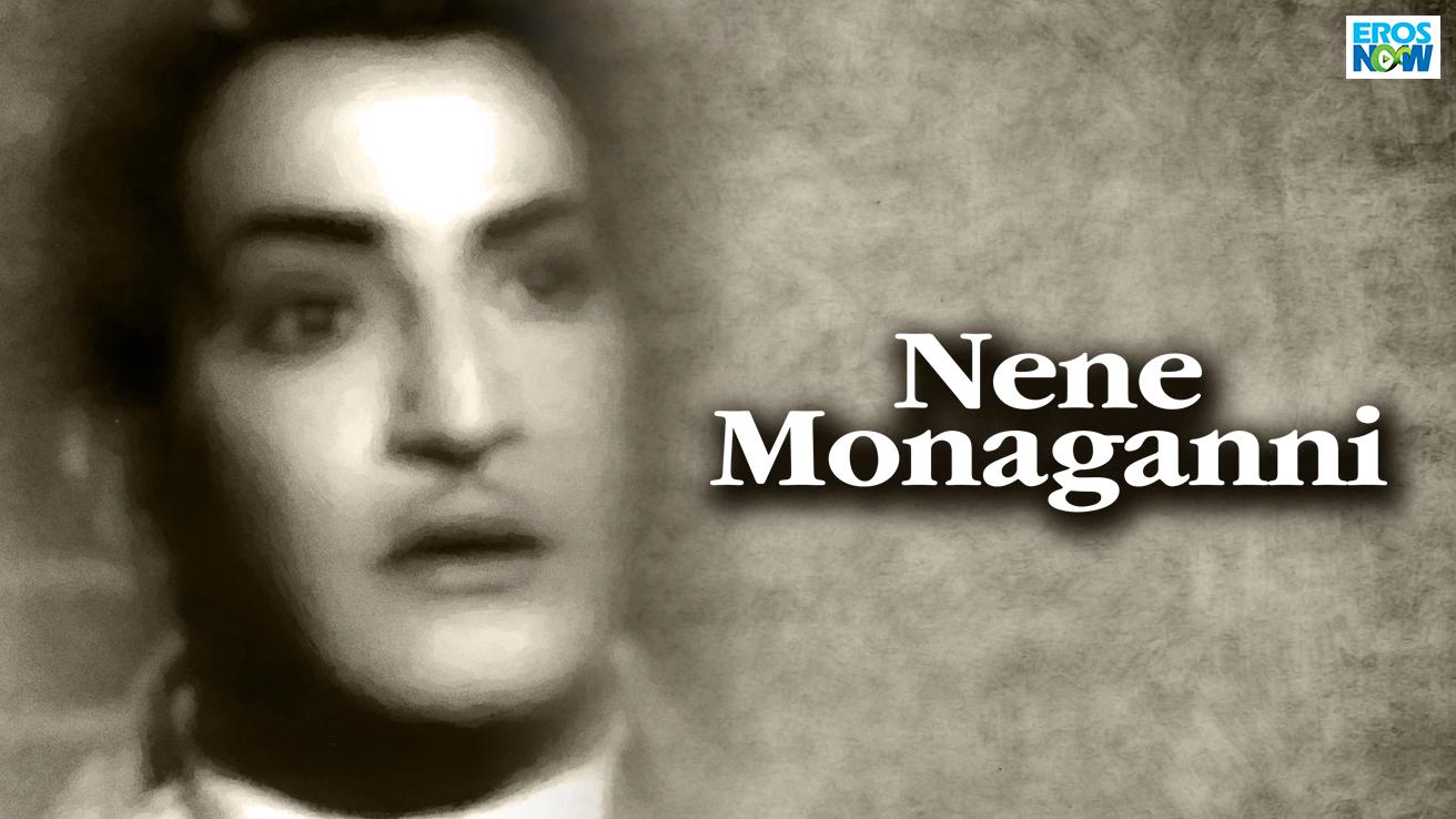 Nene Monaganni