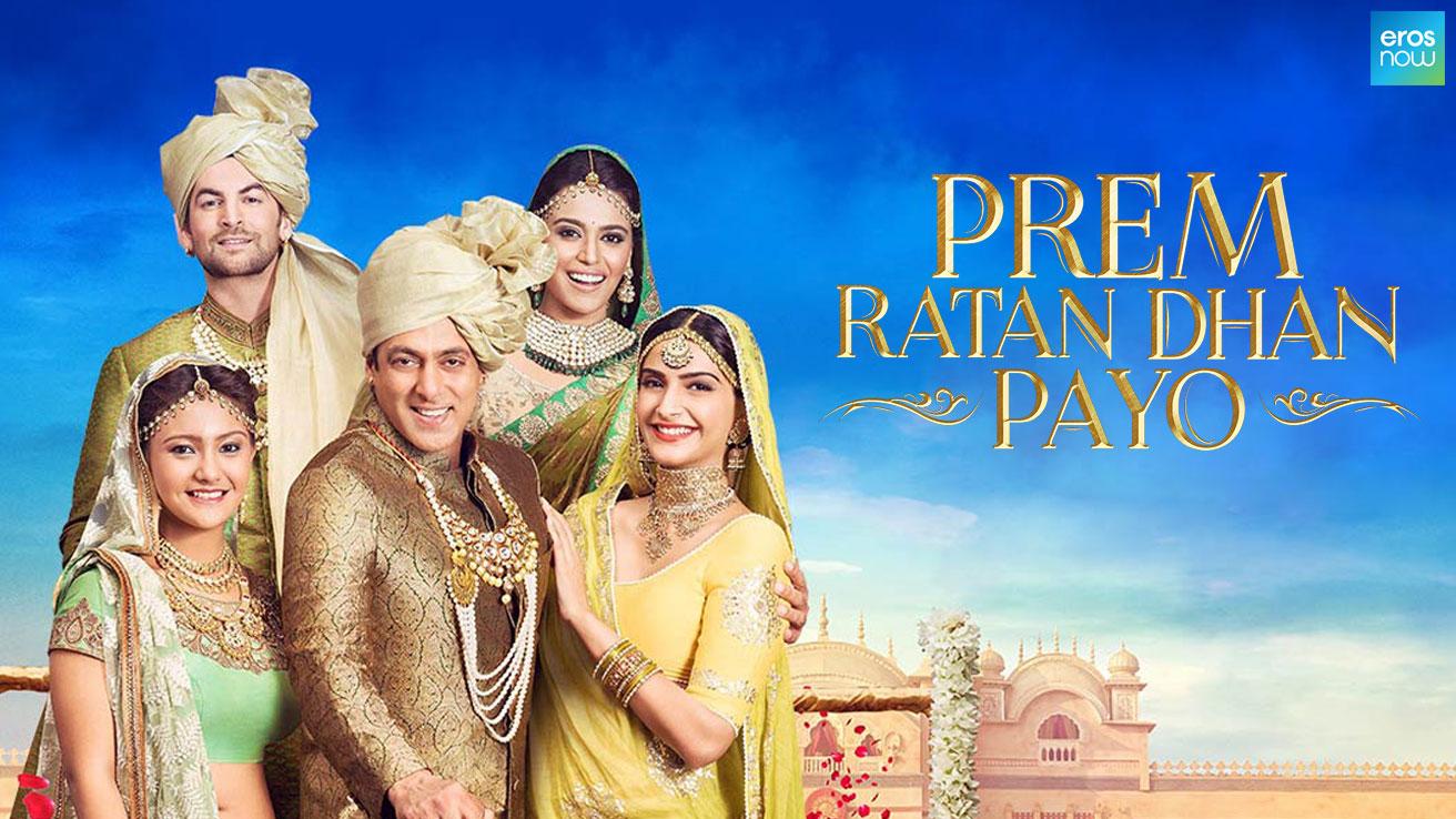 Prem Ratan Dhan Payo Movie: Watch Full Movie Online on JioCinema