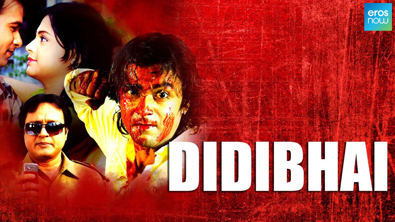 Didibhai