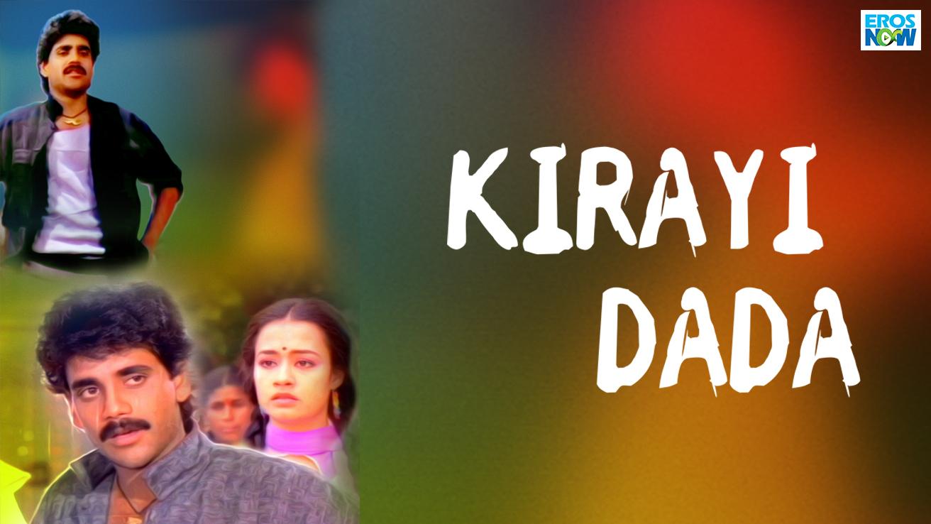 Kirayi Dada