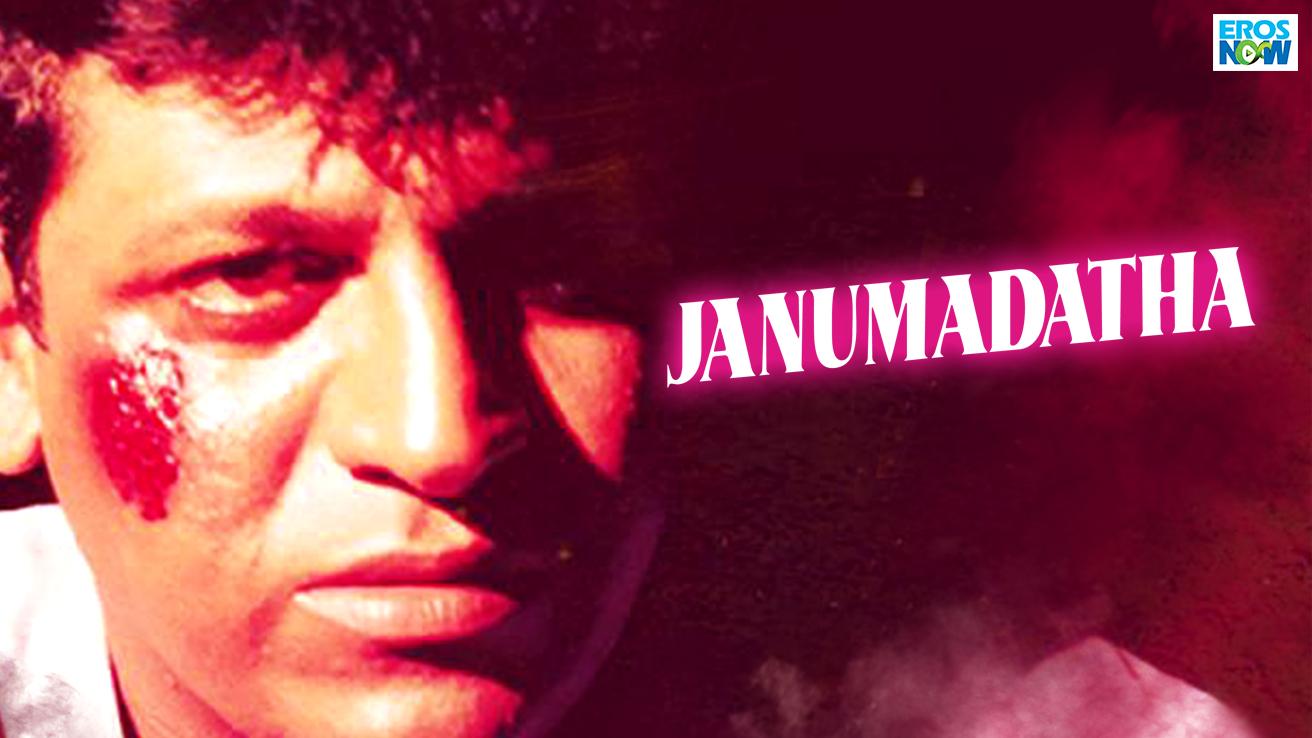 Janumadatha