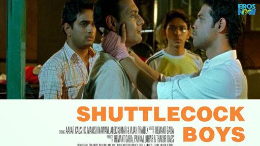 Shuttlecock Boys