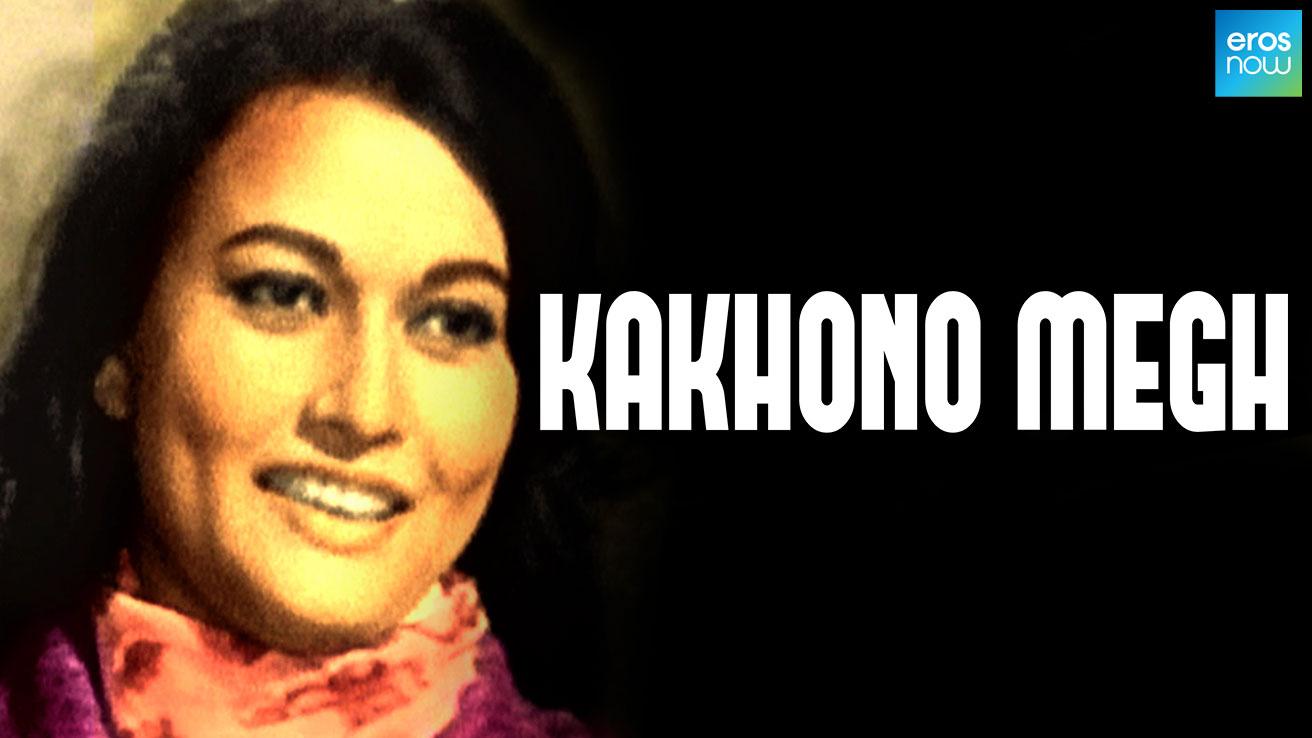 Kakhono Megh
