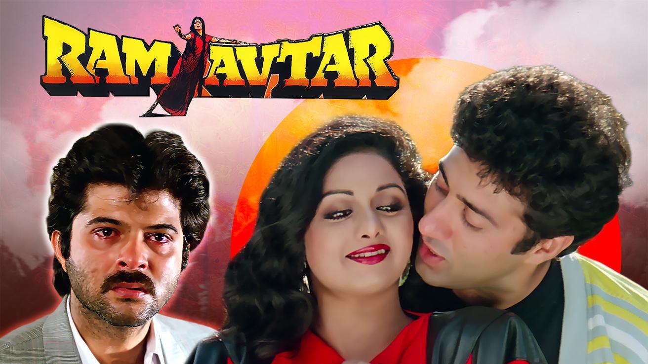 Ram-Avtar