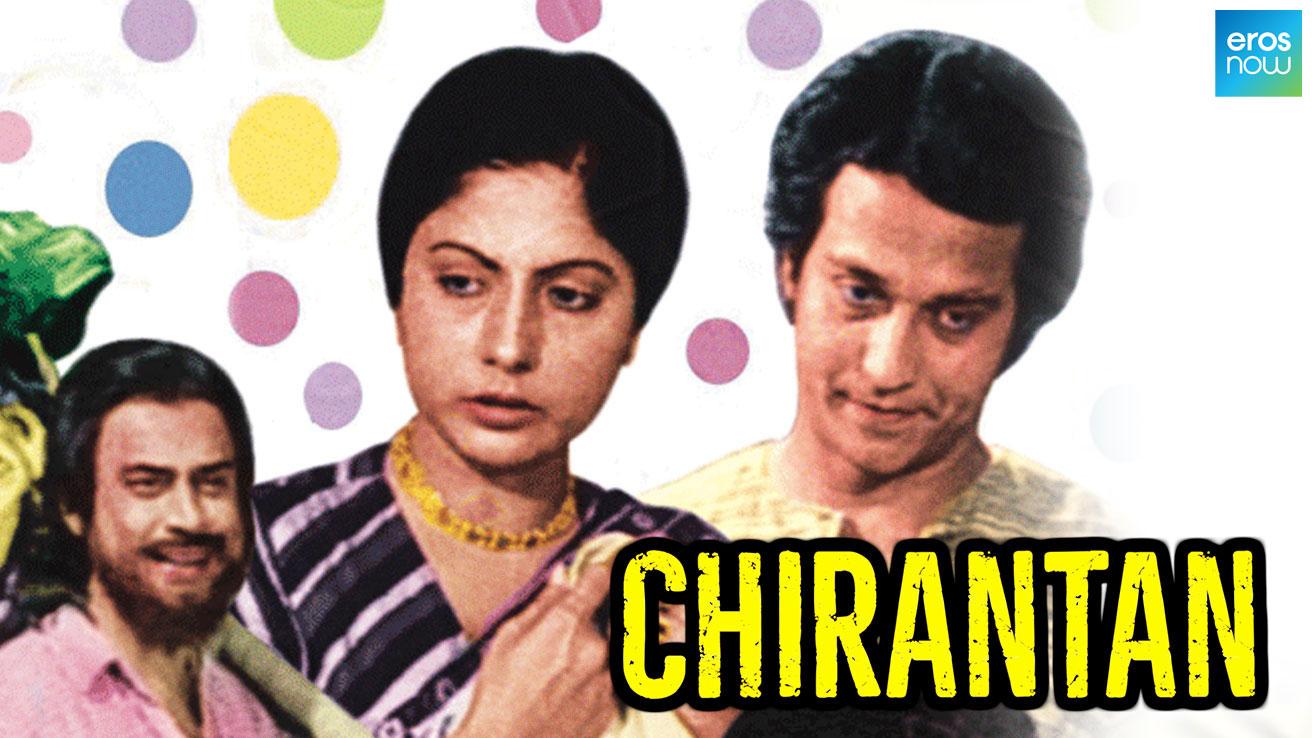 Chirantan