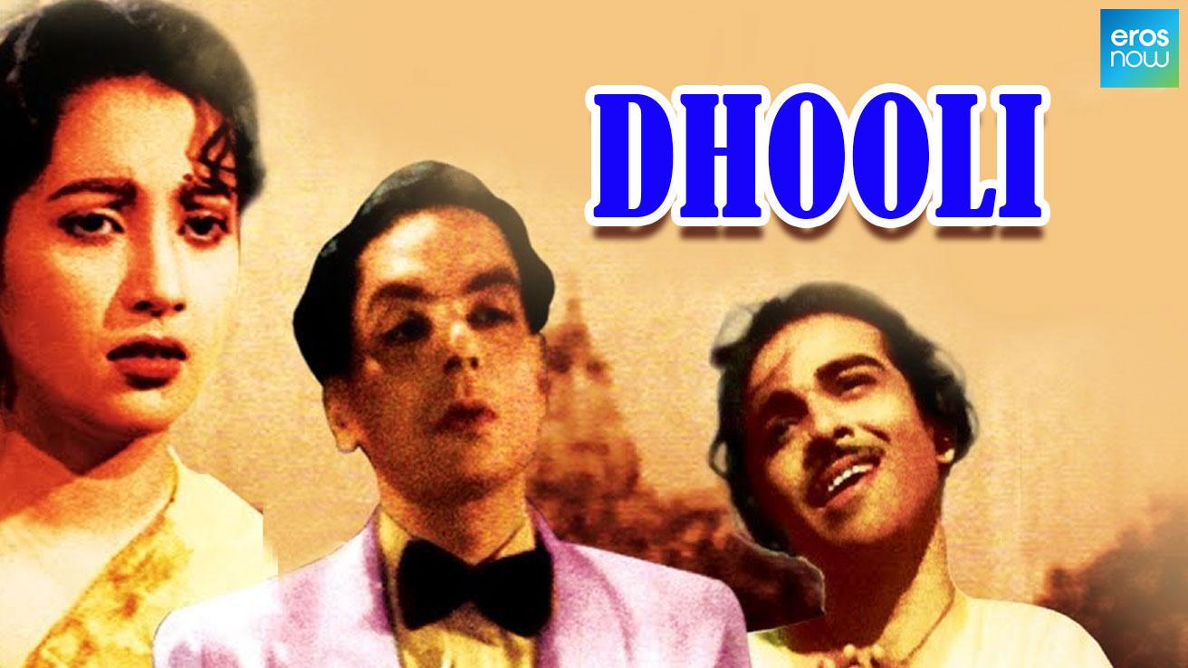 Dhooli