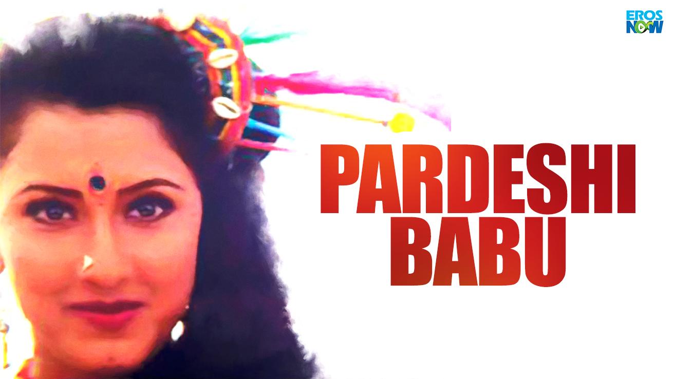 Pardeshi Babu