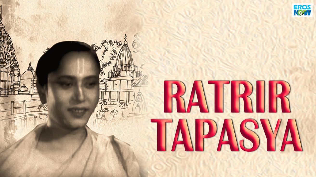 Ratrir Tapasya