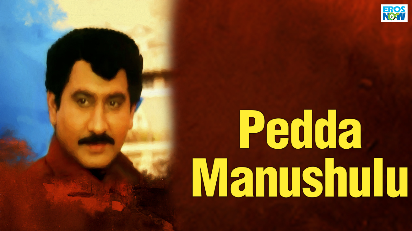 Pedda Manushulu