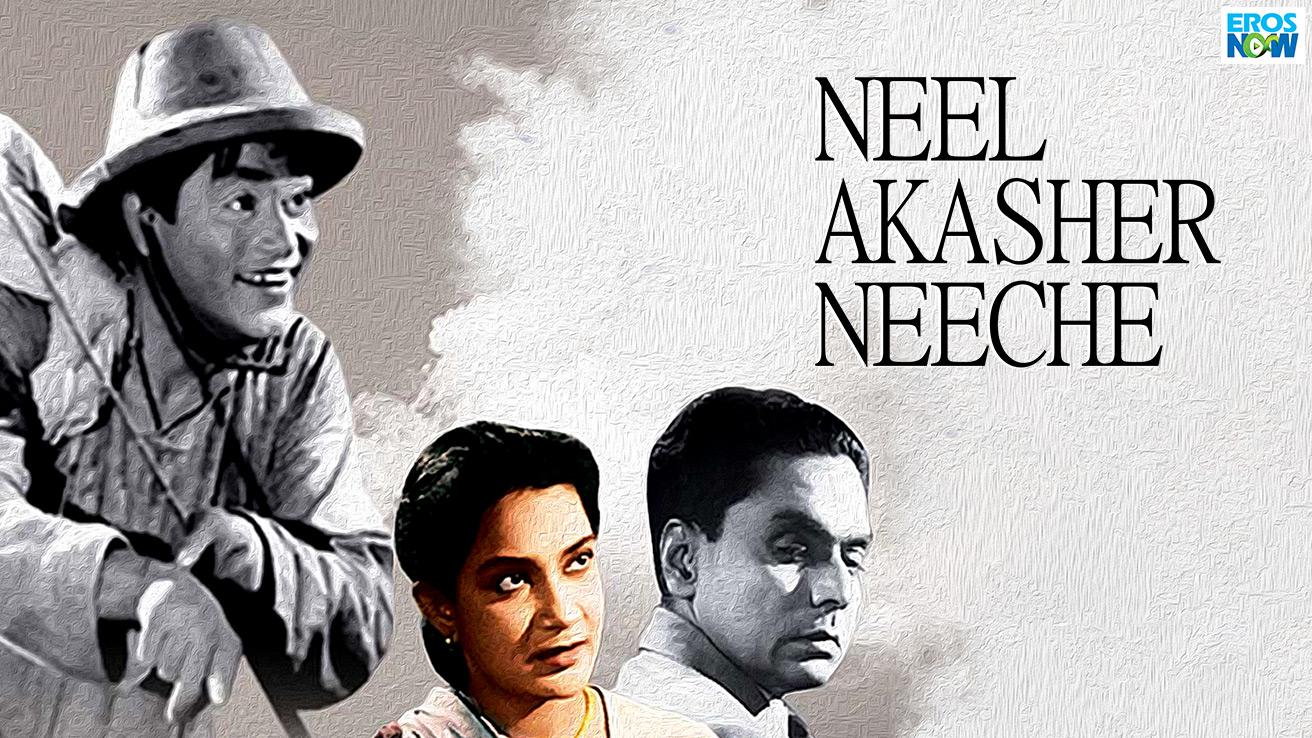 Neel Akasher Neeche