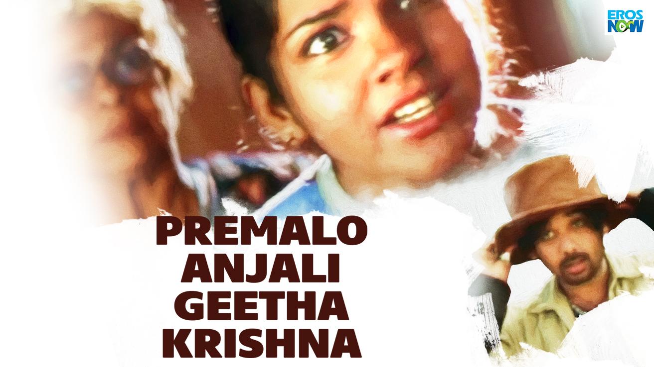 Premalo Anjali Geetha Krishna