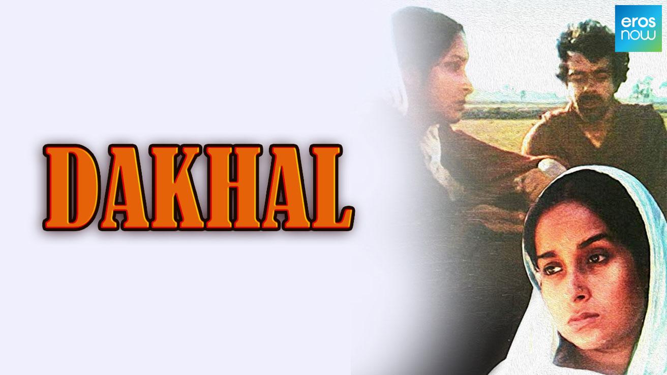 Dakhal