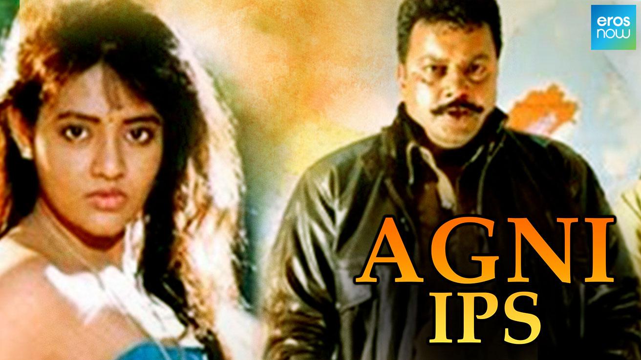 Agni IPS