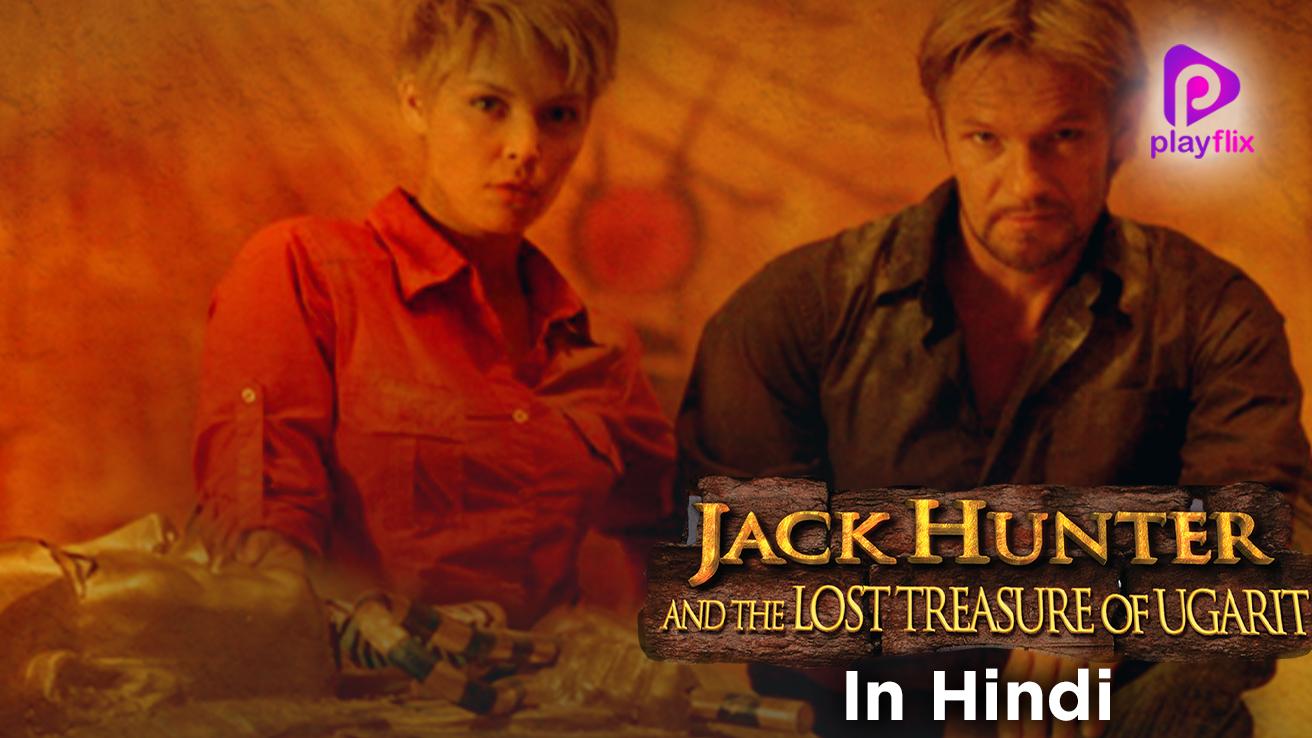 Jack Hunter And The Lost Treasure Of Ugarit