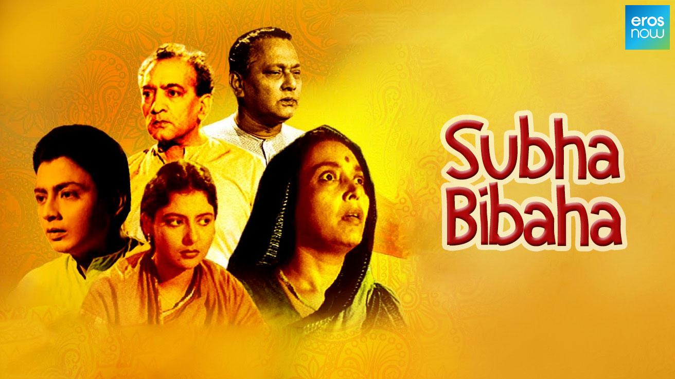 Subha Bibaha