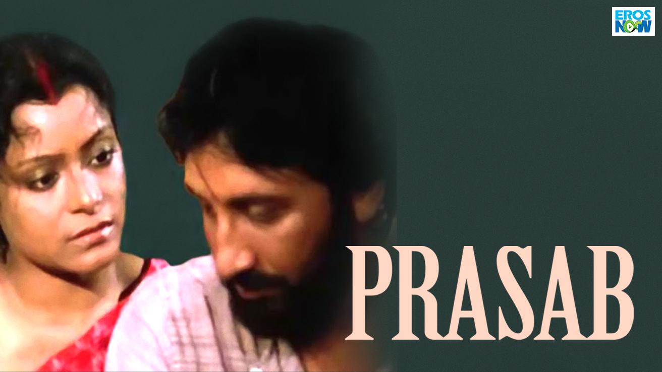 Prasab