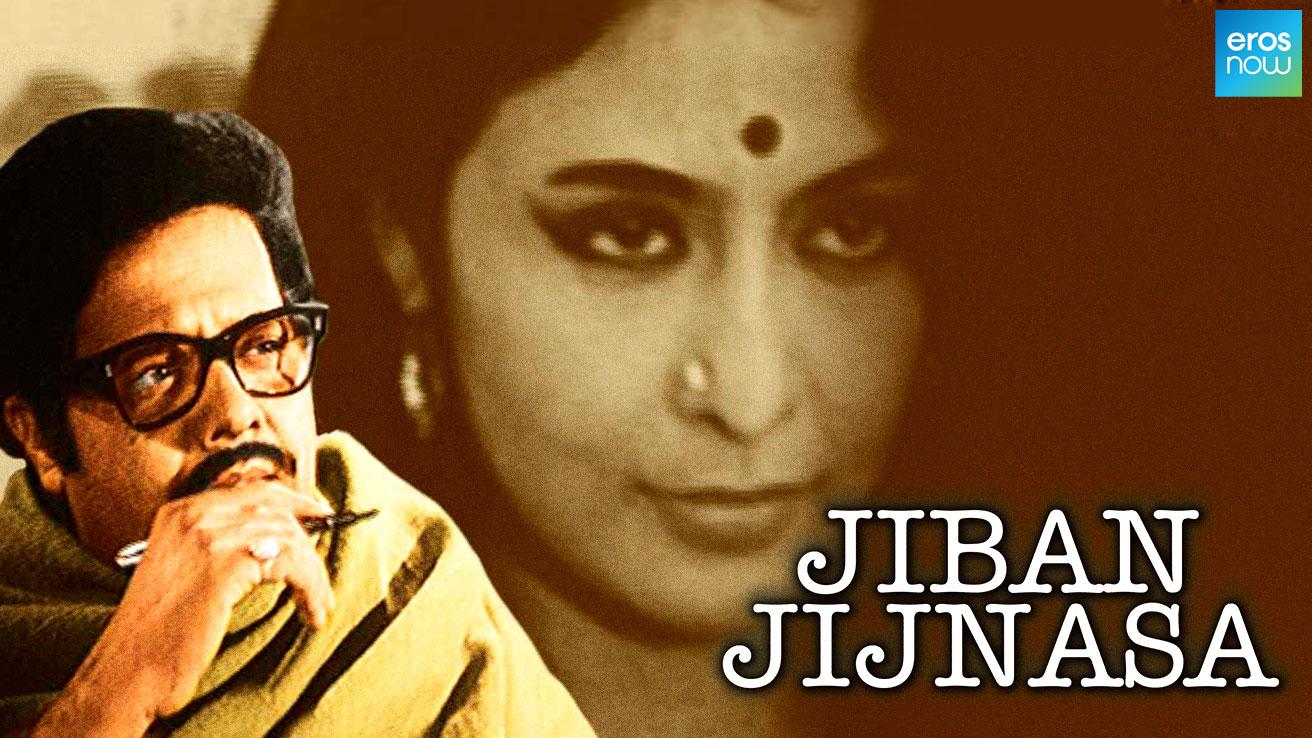 Jiban Jijnasa