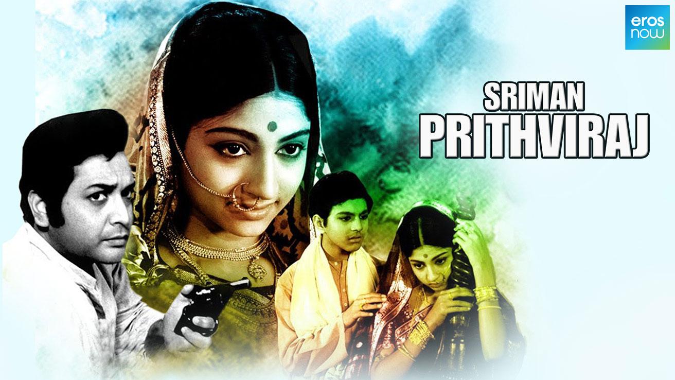 Sriman Prithviraj