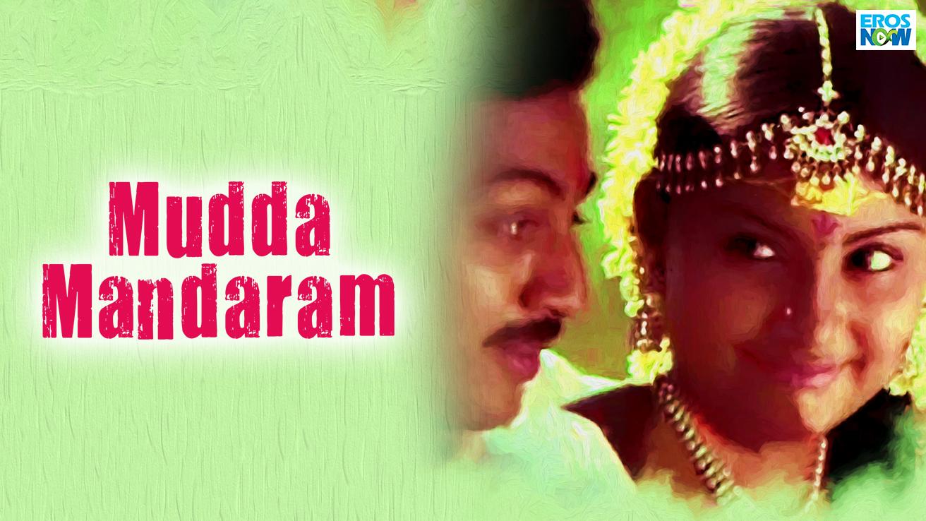 Mudda Mandaram