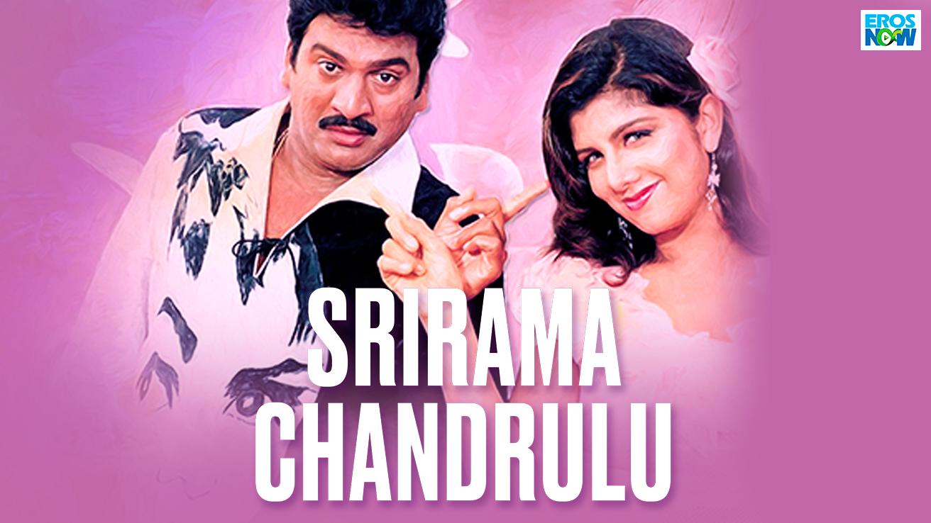 Srirama Chandrulu