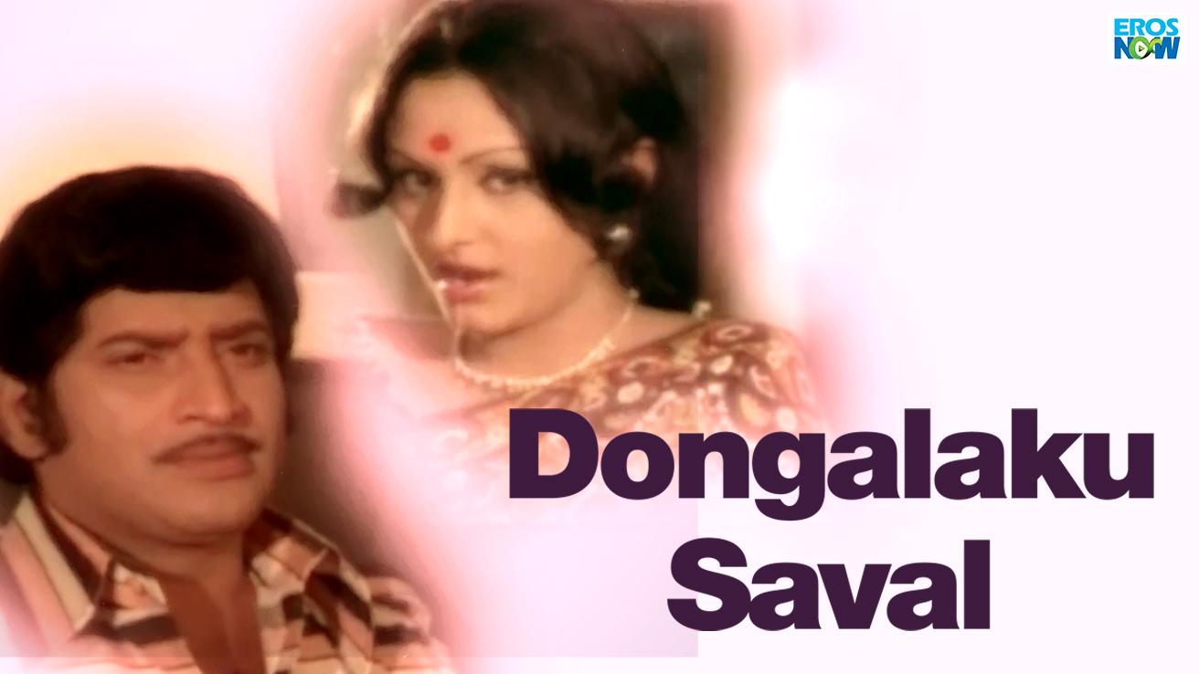 Dongalaku Saval