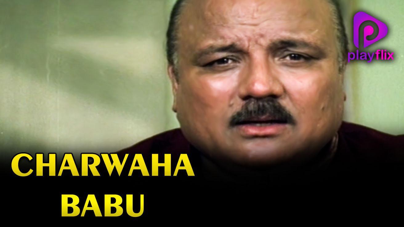 Charwaha Babu