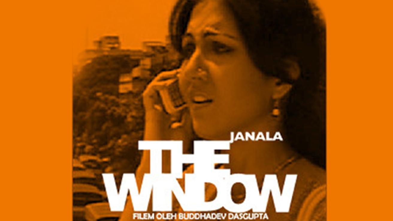 Janala