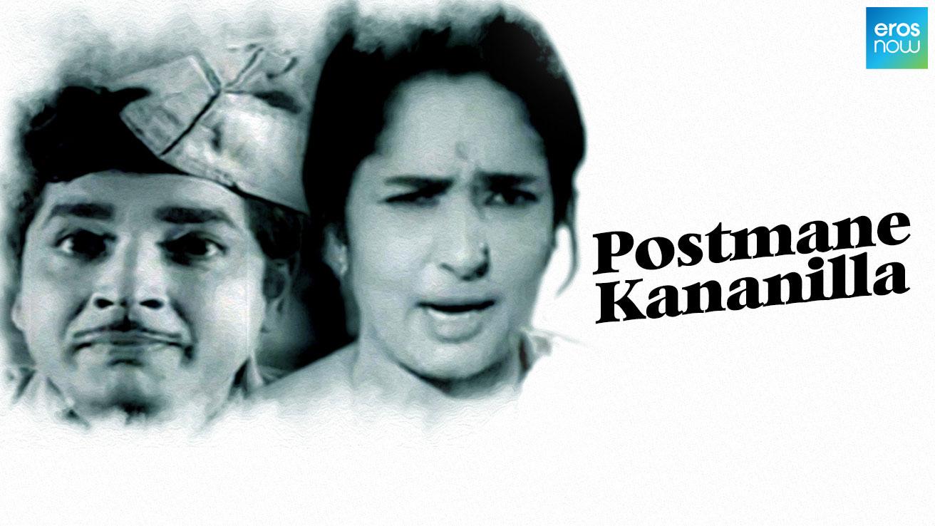 Postmane Kananilla