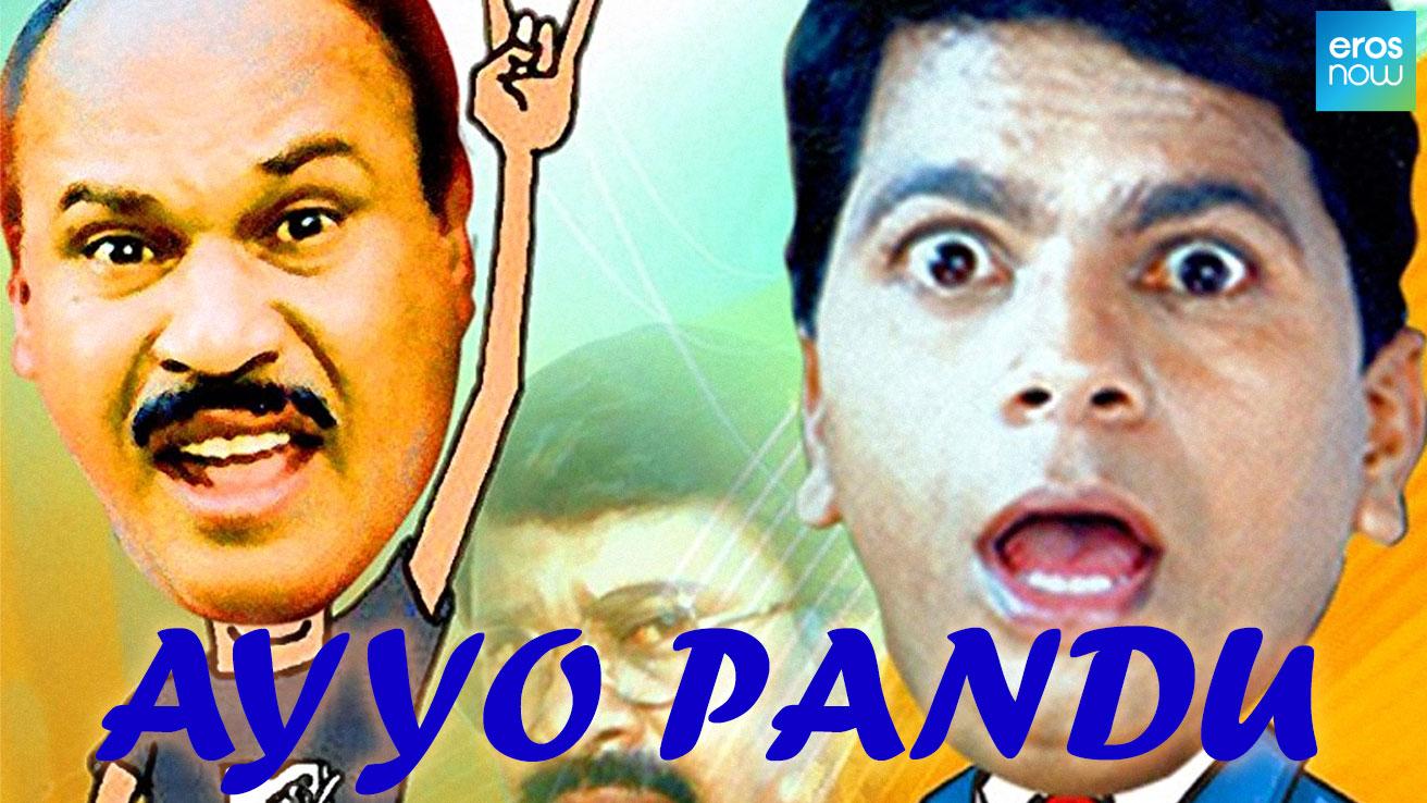 Ayyo Pandu