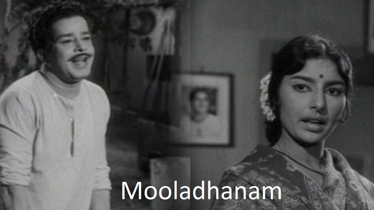 Mooladhanam