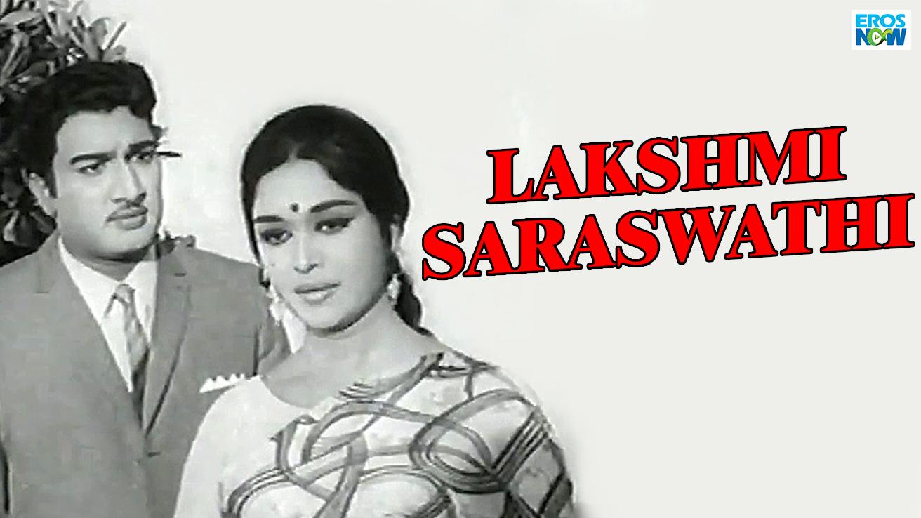 Lakshmi Saraswathi