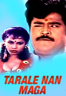Tarale Nan Maga