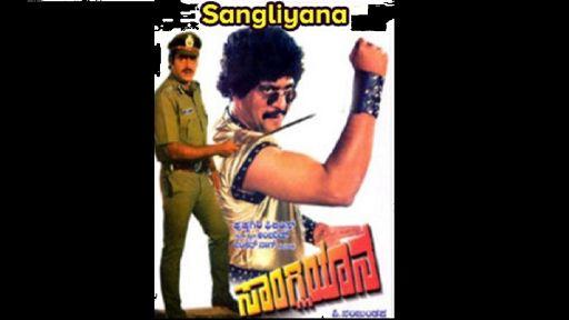 Sangliyana