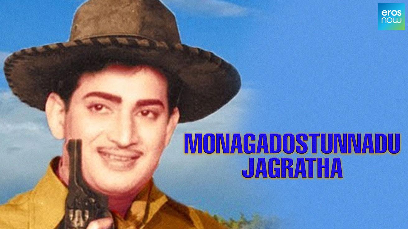 Monagadostunnadu Jagratha