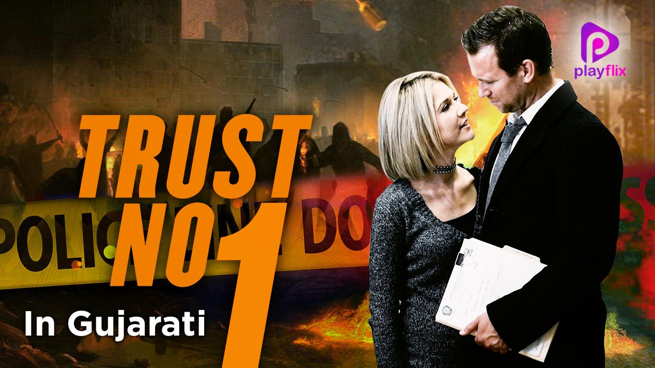 Trust No.1