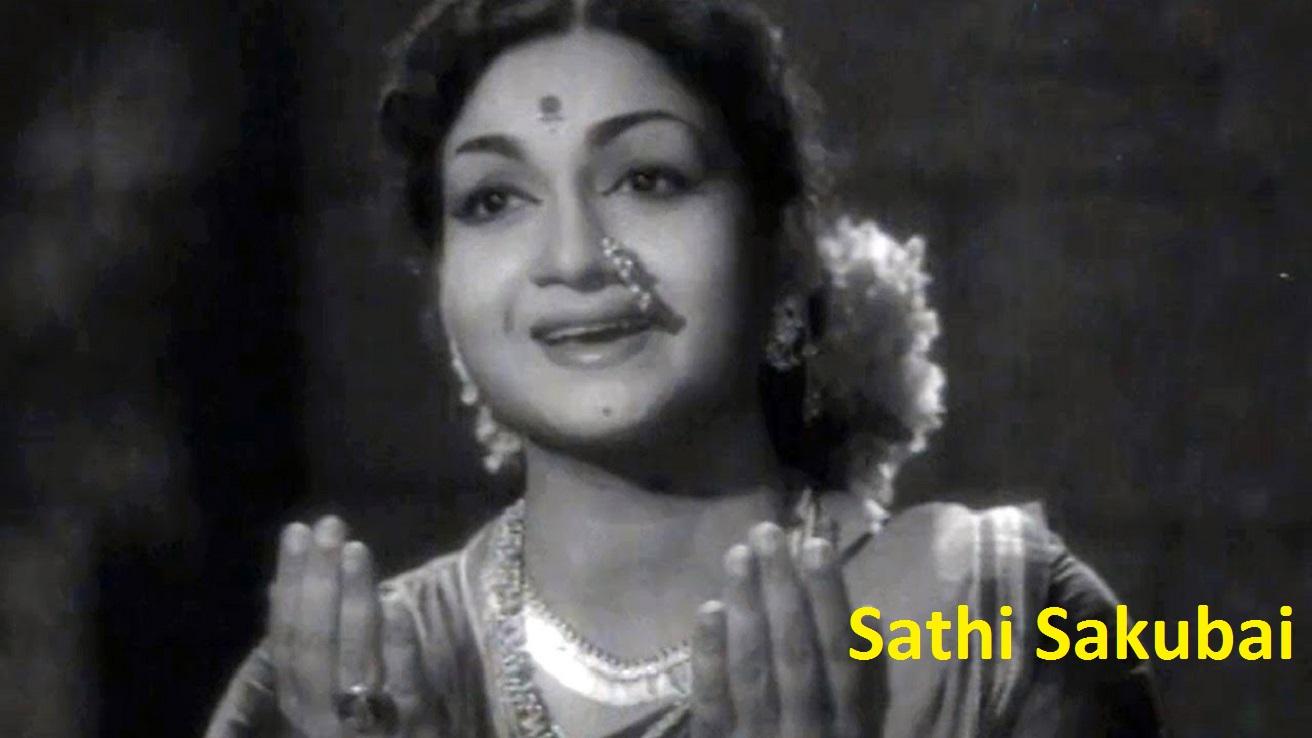Sathi Sakkubai