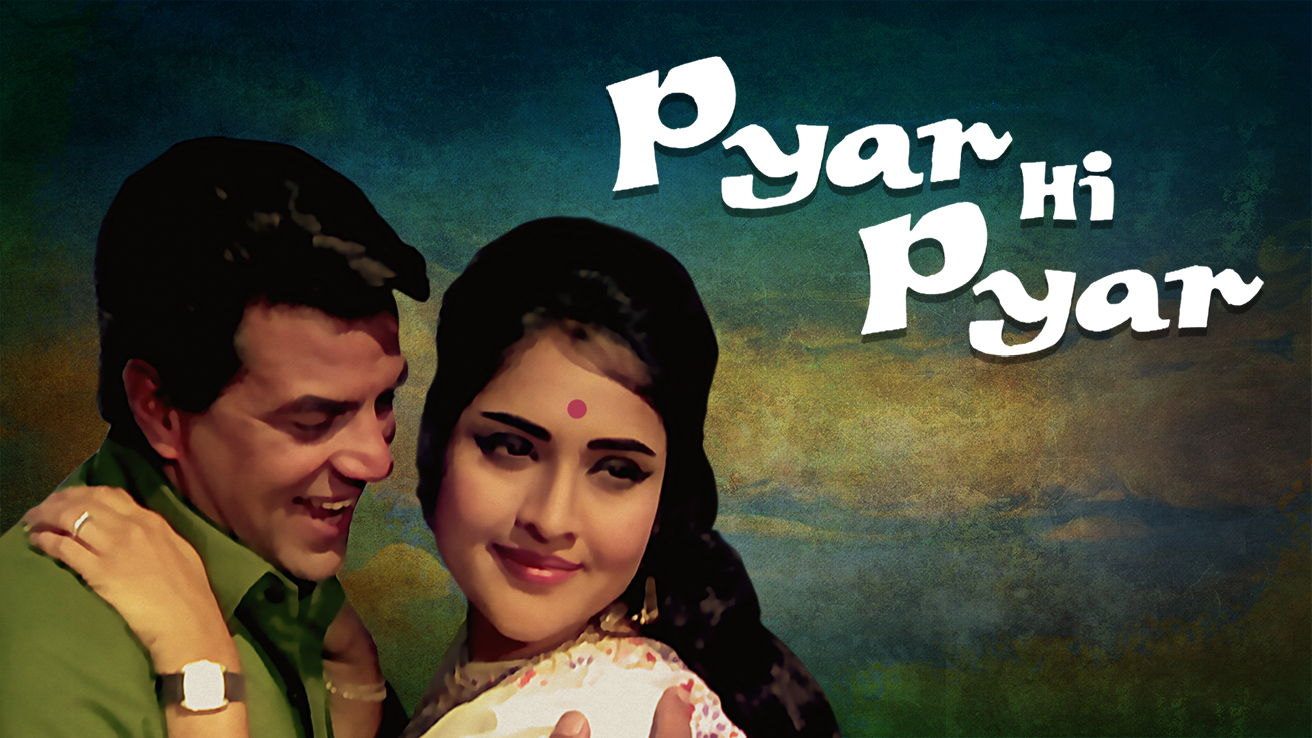 Pyar Hi Pyar