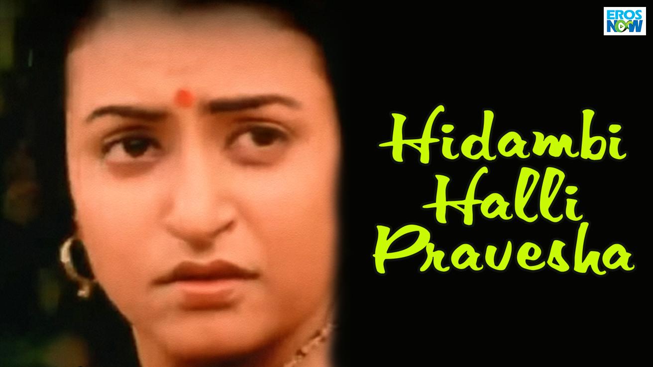 Hidambi Halli Pravesha