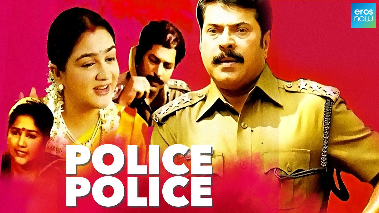 Police Police